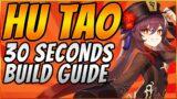 HU TAO BURST DPS CARRY – 30 SECONDS CHARACTER BUILD GUIDE – GENSHIN IMPACT #Shorts