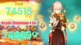 Genshin Impact – Kazuha & Shimenawa 4 Set & Mistsplitter R1 Damage Showcase