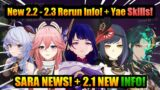 NEW 2.2-2.3 RERUN Banners FUTURE!+ YAE 2.3 & SARA NEWS!+ 2.1 Info!+Date!   Genshin Impact