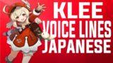 Klee – Voice Lines (Japanese) | Genshin Impact